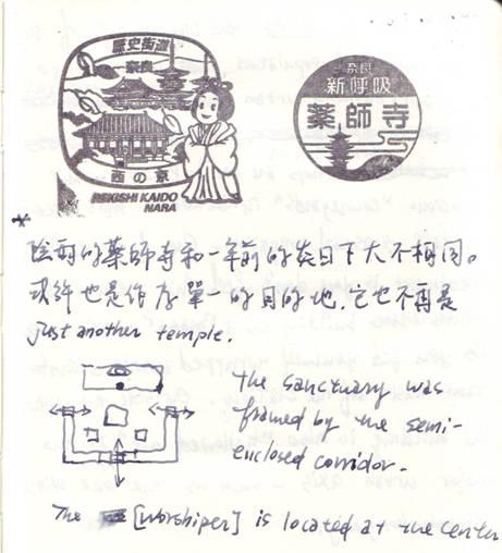0612_kyoto0005-s.JPG